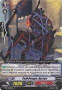 Cardfight Vanguard Kagero