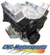 355 Motor