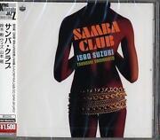 Tsuyoshi Yamamoto CD
