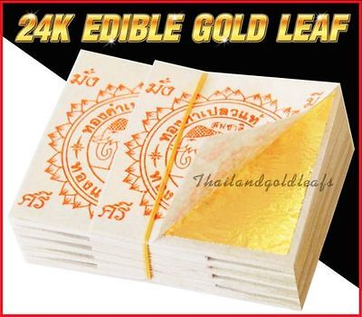 24K Edible Gold Leaf Sheets 100% Pure Cake Decoration Dessert Drink USA SHIPS