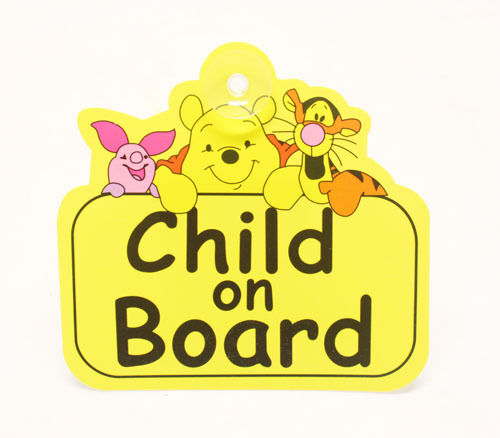 BABY CHILD ON BOARD SIGN WINNIE THE POOH CAR WINDOW SIGN - BABY BOY BABY GIRL