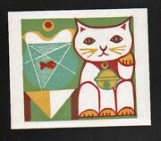 Japanese Woodblock Print Cat