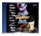 Virtua Fighter 3tb Video Games