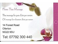 PHIMS THAI MASSAGE Tel 07792 300 440