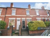 4 bedroom house in St. Margaret Road, Coventry, CV1 (4 bed) (#510380)