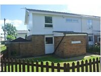 3 bedroom end of terrace house for sale - Sold STC
