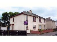 Orchard Street, Wishaw - Attractive and well presented one bedroom, upper flat for sale.