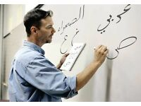 Arabic teacher wanted for intensive lessons - 5 weeks