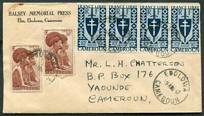 CAMEROON Cover EBOLOWA To YAOUNDE 1947 UPTOWN 54107