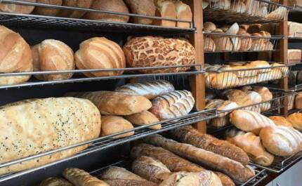 Country Town Bakery - FOR SALE