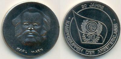 DDR Medaille, 30 Jahre Kampfgruppen der Arbeiterklasse, Karl Marx