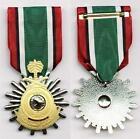 Saudi Arabia Medal