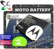Motorola V9 Battery
