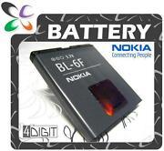 Nokia N95 Battery