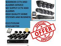CCTV CAMERA INDOOR/OUTDOOR STSTEM KIT