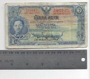 Thailand Banknote