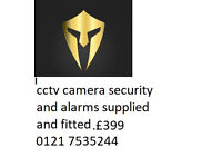 cctv camera securicor ahd system