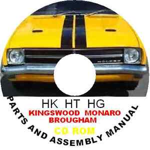 HOLDEN HK HT HG KINGSWOOD MONARO BROUGHAM PARTS ASSEMBLY CATALOGUE CDROM