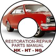 HK Holden Parts