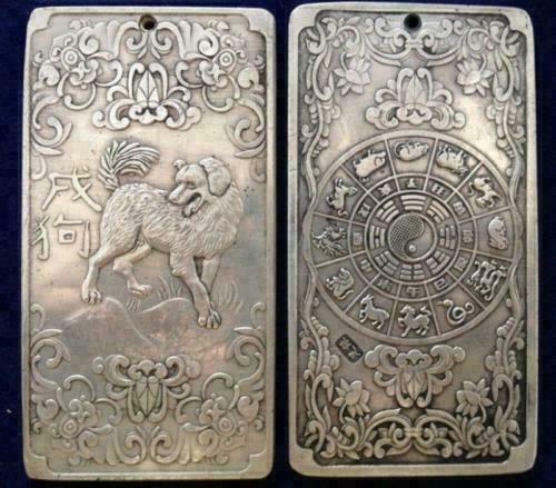 "Old Chinese""生肖狗"" tibet Silver Bullion thanka amulet 135g"