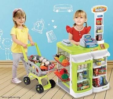 Kids Children Pretend Play Toy Grocery Shop Store Supermarket