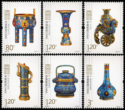 China 2013-9 Cloisonne Ware set of 6 MNH
