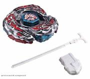 Beyblade Metal Fight Meteo L Drago