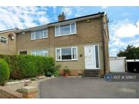 3 bedroom house in Church View, Sheffield, S21 (3 bed)