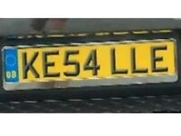 Personalised car registration plate - kelly