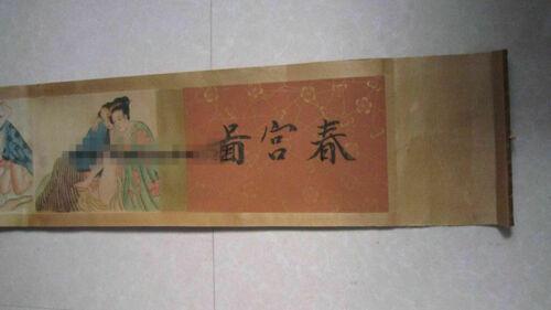 ancient Japan painting shunga artistic erotic viusal painting scrolls 230cm