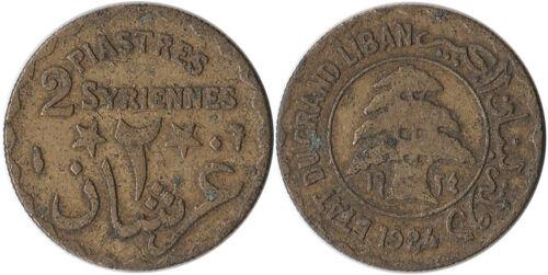 1924 Lebanon (French) 2 Piastres Coin KM#1 One Year Type