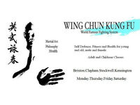 South London Wing Chun Kung Fu – Brixton, Clapham, Stockwell and Kennington Wing Chun.