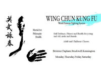 South London Wing Chun Kung Fu – Brixton, Clapham, Stockwell and Kennington Wing Chun