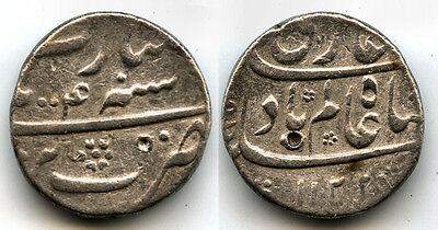 Silver rupee of Shah Alam Bahadur (1707-1712), Surat mint, Mughal Empire, India