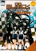 Black Rock Shooter DVD