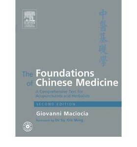 Foundations of Chinese Medicine - Giovanni Maciocia Redfern Inner Sydney Preview