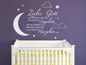 wandtattoo kinderzimmer lieber gott nun schlafe ich ein spr che babyzimmer ebay. Black Bedroom Furniture Sets. Home Design Ideas