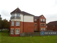2 bedroom flat in Britannia Close, Redditch, B98 (2 bed)