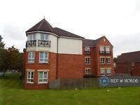 2 bedroom flat in Britannia Close, Redditch, B98 (2 bed)
