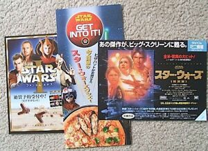 Movie posters (chirashi) from Japan (Star Wars, DiCaprio, etc.)