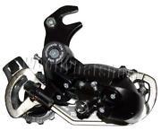 Shimano 7 Speed Rear Mech