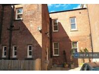 1 bedroom flat in King Street, Wakefied, WF1 (1 bed)