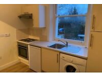 LOVELY ONE BED FLAT CLOSE TO ZONE 2 STATION - CALL THE OFFIC ENOW FOR VIEWINGS!