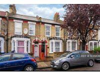 1 bedroom in Hawthorn Road, London, N18 (#1236806)