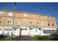 3 bedroom house in Porthallow Close, Orpington, BR6 (3 bed)