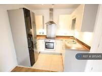 2 bedroom flat in Peebles Court, Croydon, CR0 (2 bed)