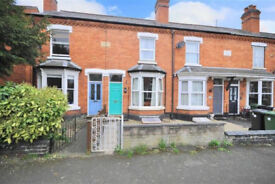 WANTED TO RENT Worcester 2-3 Bed House / Cottage from end August 2018
