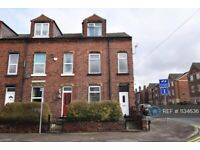 1 bedroom in Holmfield Lane, Wakefield, WF2 (#1134636)