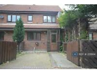 4 bedroom house in Orchid Close, London, E6 (4 bed)