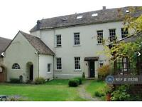 4 bedroom house in Holcombe Glen, Minchinhampton, GL6 (4 bed)